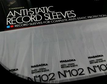 Nagaoka Discfile antistatic record sleeves